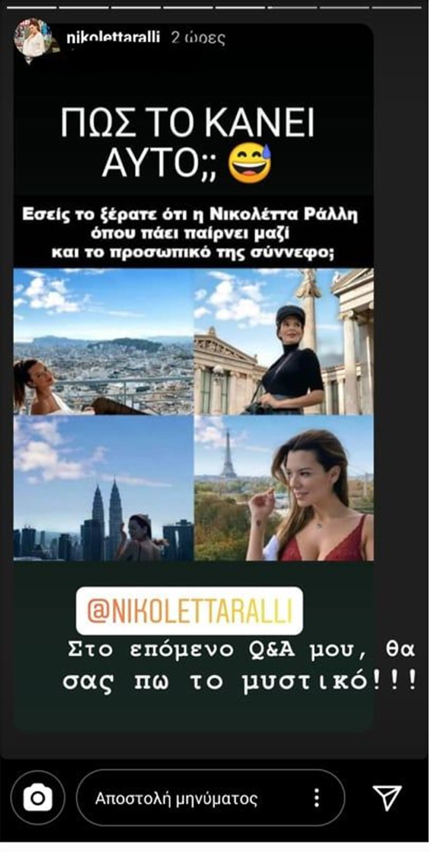 nikolettaralli3