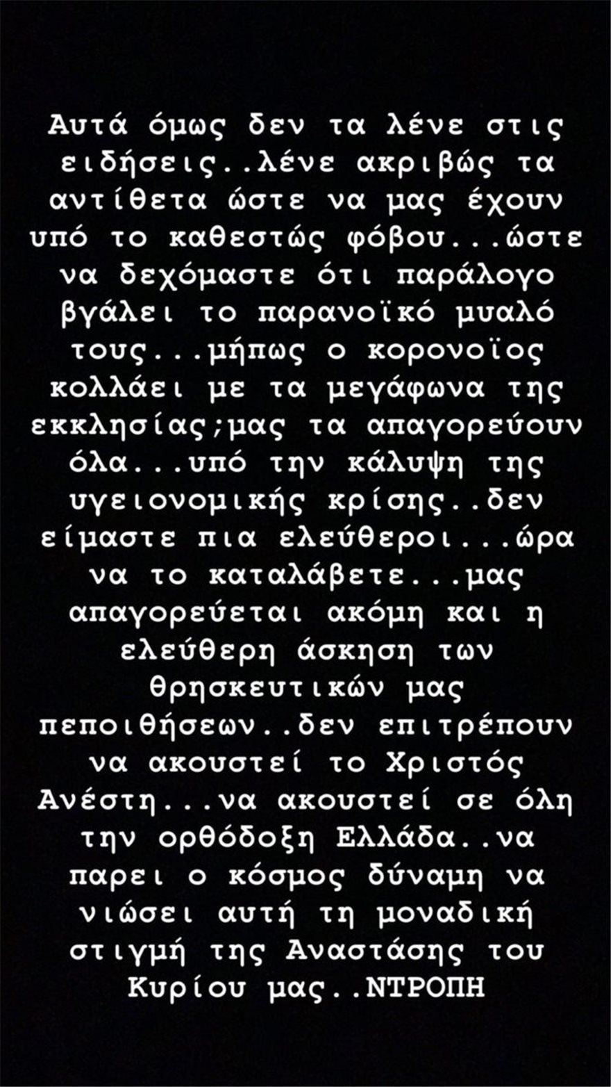 aggeliki_iliadi-675x1200